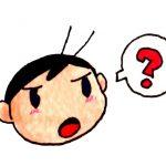 和歌山県民はのんびり? せっかち?
