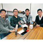 紀州漆器5社が新ブランドで世界に挑む
