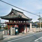南守る寺町と新堀 城下町の堅固な防御