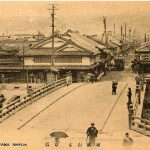 紀州百景①京橋(明治時代)