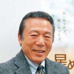 俳優 小林稔侍さん 57年目で初主演映画