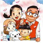 今年の干支「いぬ」が主役の創作童話コンクール 最優秀賞は宮尾美玖さん