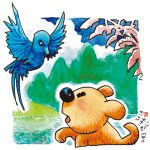 空を飛びたい子犬 智辯和歌山小学校3年 上奥 梛葉(なぎは)〜 創作童話コンクール優秀賞