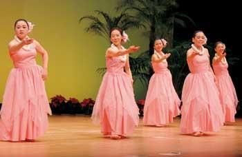 和歌山ハワイアン協会コンサート「癒やしのフラへのお誘い」