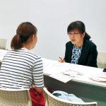 再就職 和歌山県がサポート
