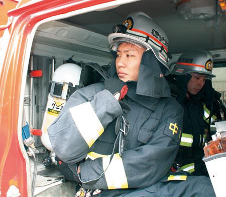 消防士 命令