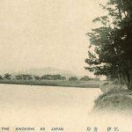 紀州百景⑨ 青岸風景(明治末期)