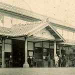 紀州百景⑩ 和歌山駅(現紀和駅・明治〜大正)