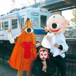 妖怪電車 貴志川線を走る
