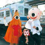 春休み 貴志川線を走る〝妖怪電車〟