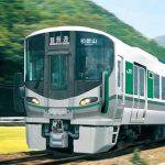 和歌山線 IC改札機搭載の新型車両