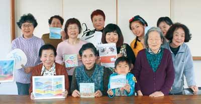 加太おばばたちのアート展