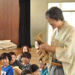 今福小 日本の伝統 能を体験