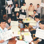 和歌山市長選 20代の投票率UPへHP開設