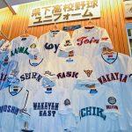 第100回 全国高校野球選手権記念 和歌山大会特集〜次の100年へ思いはせて