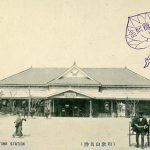 紀州百景㉓ 南海和歌山市駅(明治)