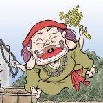 妖怪大図鑑 其の百弐拾四〜銭の神