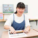念願の珠算1級満点〜宮楠遥さん 挑戦12回目
