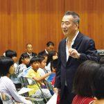 木本小学校 三枝成彰さんが音楽の魅力伝授