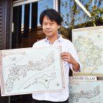和歌山が上の逆さ地図
