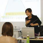 心の健康維持には〜ニュース和歌山主催セミナー