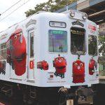 貴志川線にチャギントン電車