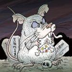 妖怪大図鑑 其の百参拾弐〜旧鼠(きゅうそ)