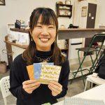 和歌山の魅力 折り紙で デザイナーぷらこさん
