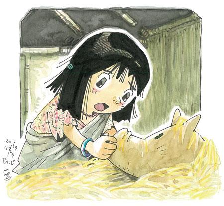 イノシシと少年 智辯和歌山小4年 藤田智大 〜 創作童話コンクール優秀賞