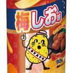 和歌山県産品使った新商品
