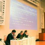 和歌山県災害ボランティアセンター 常設化10年