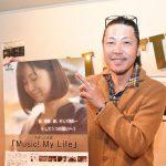 和歌山発、音楽でつなぐ映画