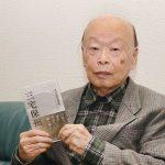 川柳に〝一句入魂〟36年 三宅保州さんが句集