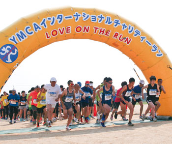 楽しく走って障害者支援〜和歌山YMCAインターナショナル・チャリティーラン