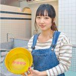 幸せ感じる銭湯に 幸福湯4代目 中本有香さん
