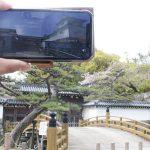 お城舞台の謎解き第2弾 VR使い江戸時代再現