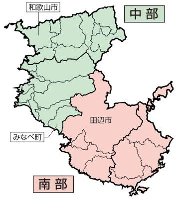市 和歌山 天気 田辺 県