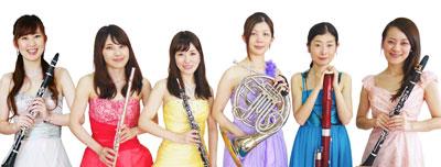 木管五重奏 もくごコンサート〜動物たちの音楽会