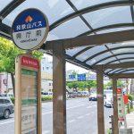 バス停「県庁前」はなぜ県庁前にない?
