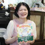 祖母への思い絵本で表現 Ruiさん4作目