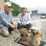 丸太で作る自然のコンロ