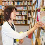 お仕事図鑑 司書〜和歌山県立図書館 楠川愛さん