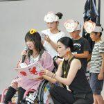四箇郷小 バリアフリー学ぶ集会企画