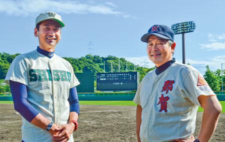 秋季 和歌山 県 大会 野球 高校