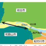 岩出市と和歌山市 境界の謎