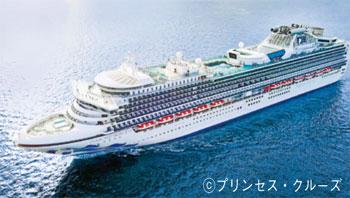 大型クルーズ船ダイヤモンド・プリンセス初めて和歌山港へ(8/16、21)
