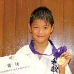 小倉小5年 平木智大選手 空手全国大会3位入賞