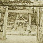 紀州百景51〜玉津島神社(明治)