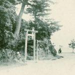 紀州百景52〜塩竈神社(明治)