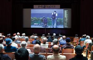 和歌山ビデオ映像祭